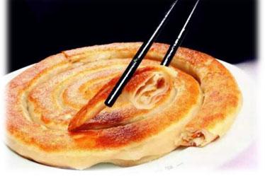 Spiral Pie